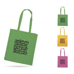 4147 Sac à commissions en coton couleur Fun Poya Swiss Design